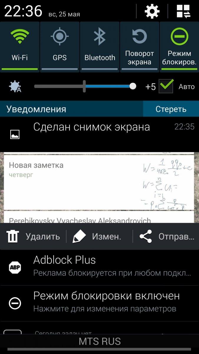Как делать скрин на андроиде [решено]: 4 рабочих способа