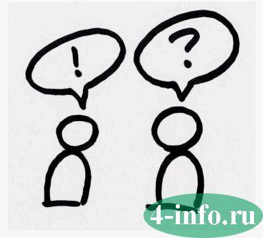 Переносное значение слов. что такое переносное значение слова? слова, употребляемые в переносном значении