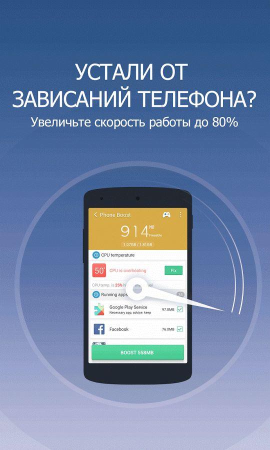 Смартфон за полцены, или в чём подвох samsung upgrade | devsday.ru