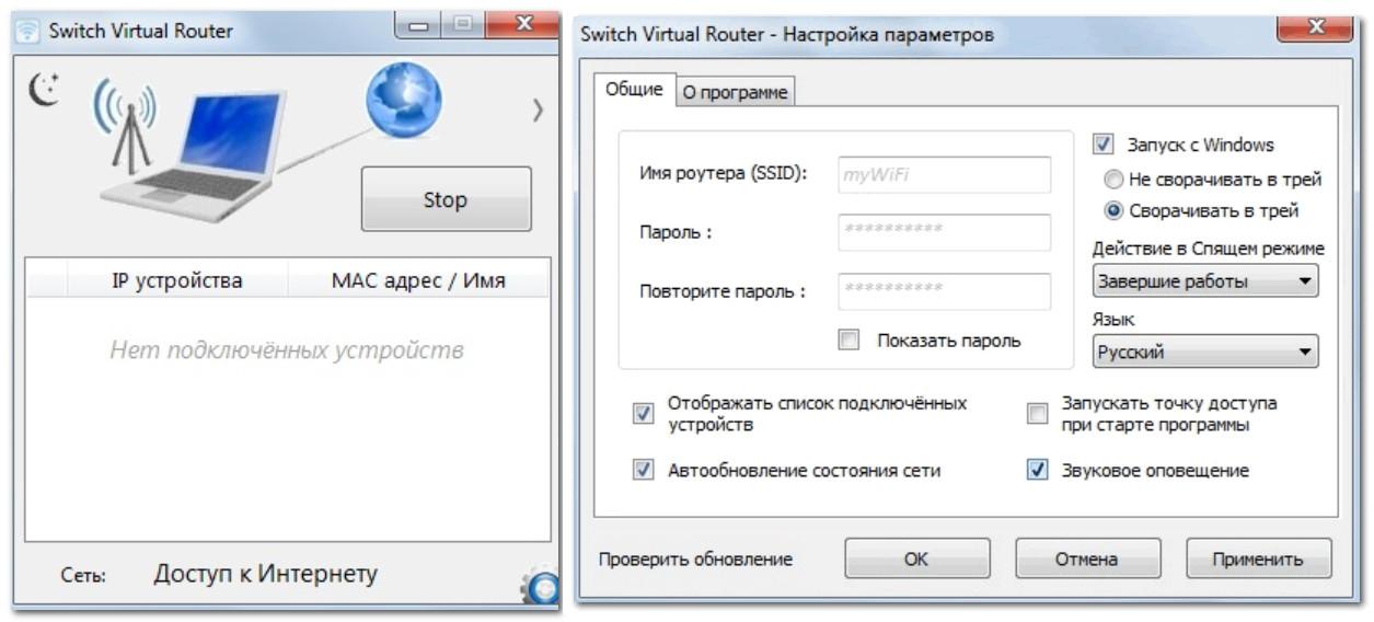 Как подключить точку доступа на телефоне андроид - инструкция тарифкин.ру как подключить точку доступа на телефоне андроид - инструкция