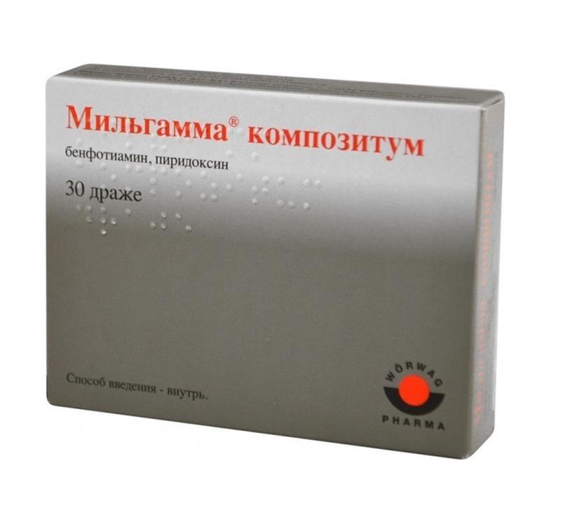 Мильгамма аналоги: сравнение популярных препаратов