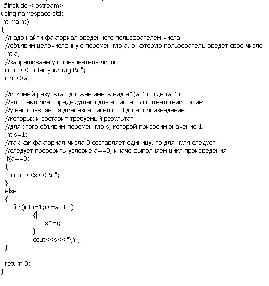 Факториал - factorial - qwe.wiki