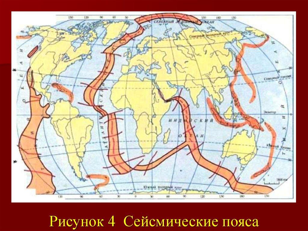 Сейсмические пояса земли: понятие и классификация, характеристика опасных регионов