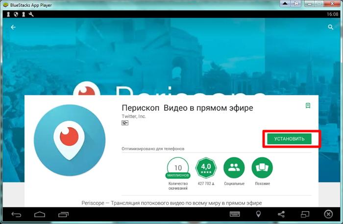 Регистрация нового перископ канала прямо с компьютера | periscope tv