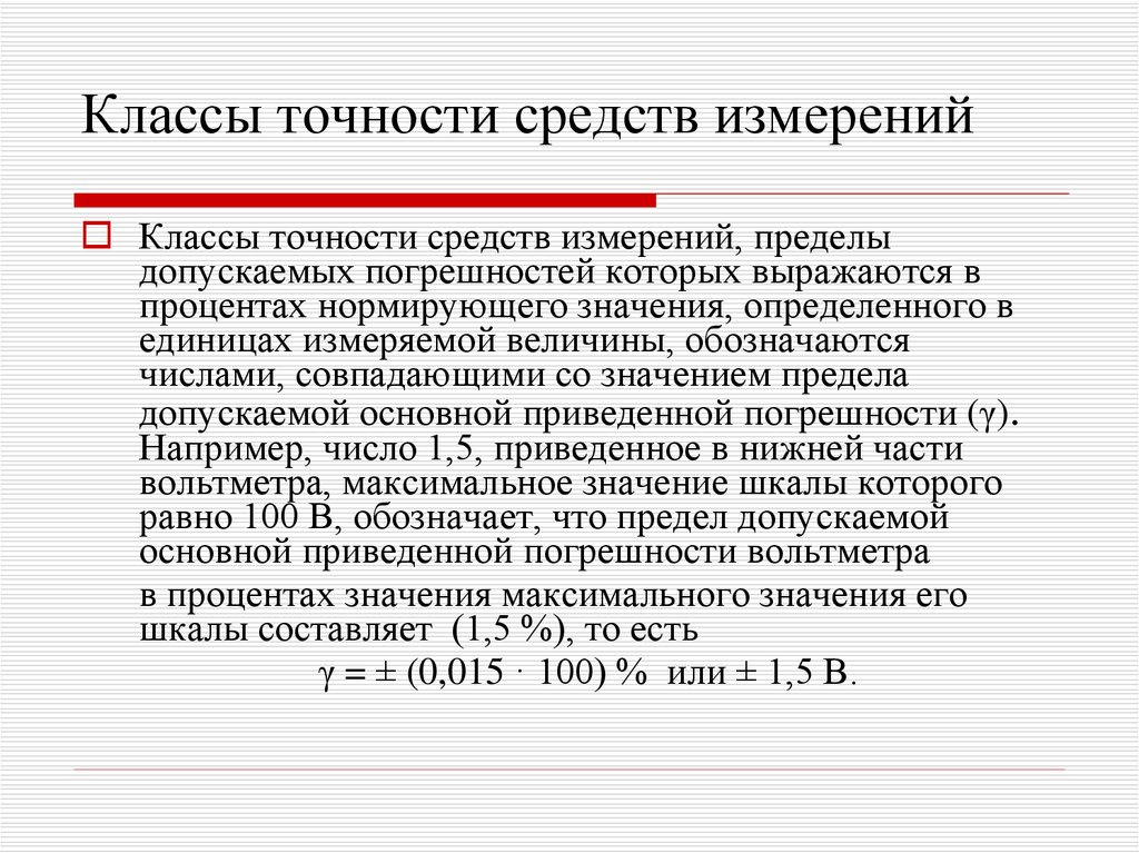 Гост 1643-81