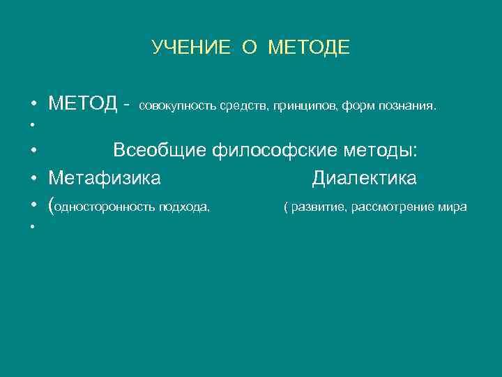 Развитие — википедия. что такое развитие