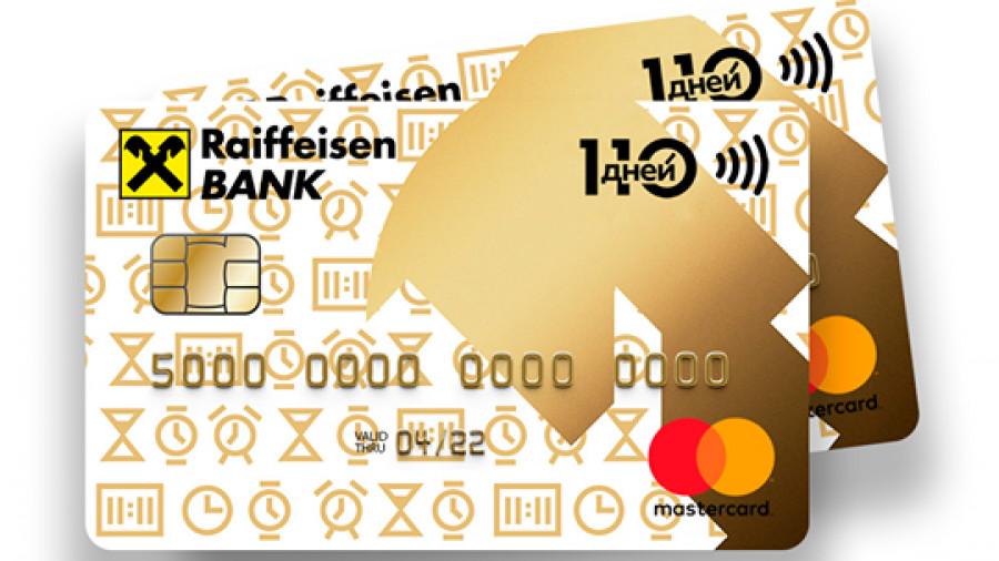Кредит наличными vs. кредитная карта: что выбрать?