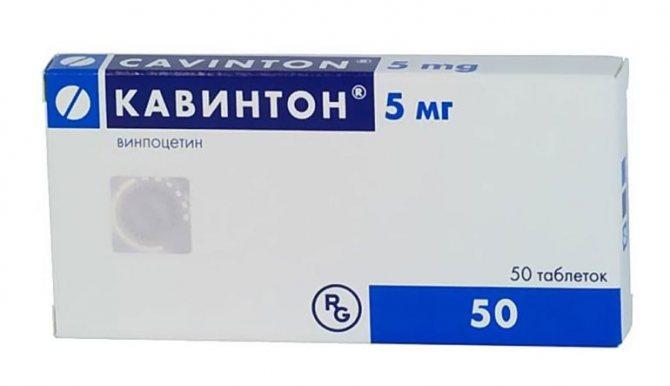 Ноотропы: что это, список лучших ноотропных препаратов с доказанной эффективностью