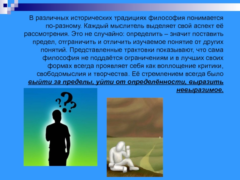 Что означает понятие социум в психологии, философии, и чем оно отличается от общества