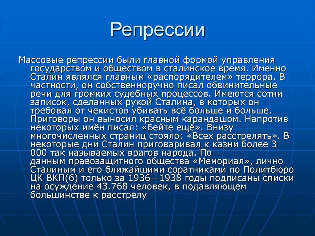 1.причины репрессий: размышления и сомнения. политическая биография сталина. том 2