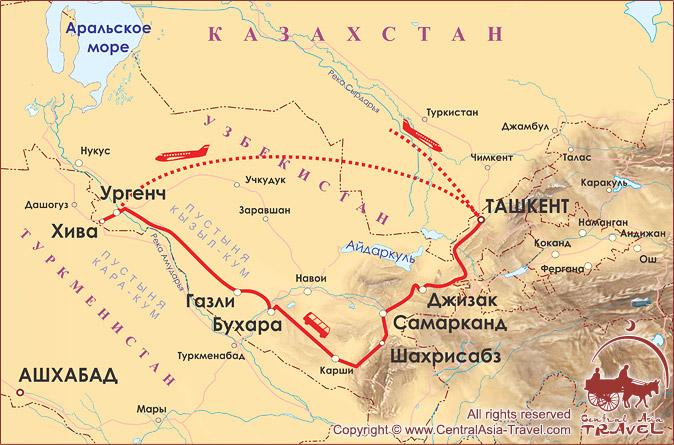 Учкудук — википедия