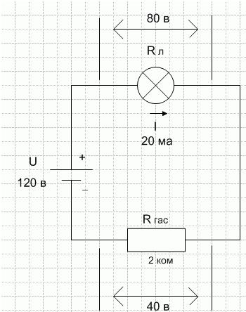 Что такое резистор и для чего он нужен в электрической цепи