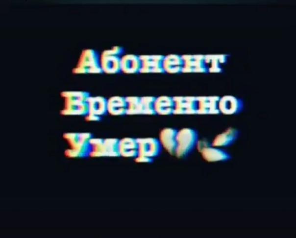 Лайк тайм в вконтакте