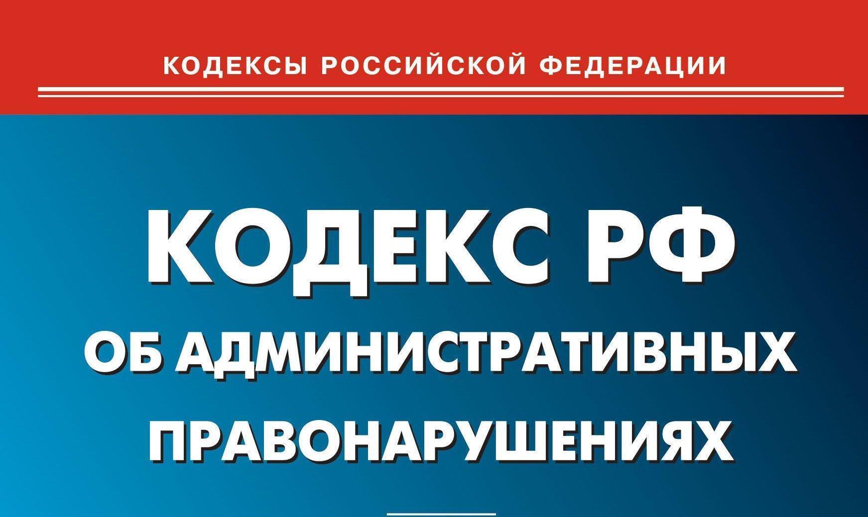 Коап, россия - деловой квартал