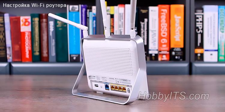Что такое роутер простыми словами и как им пользоваться — зачем нужен wi-fi маршрутизатор