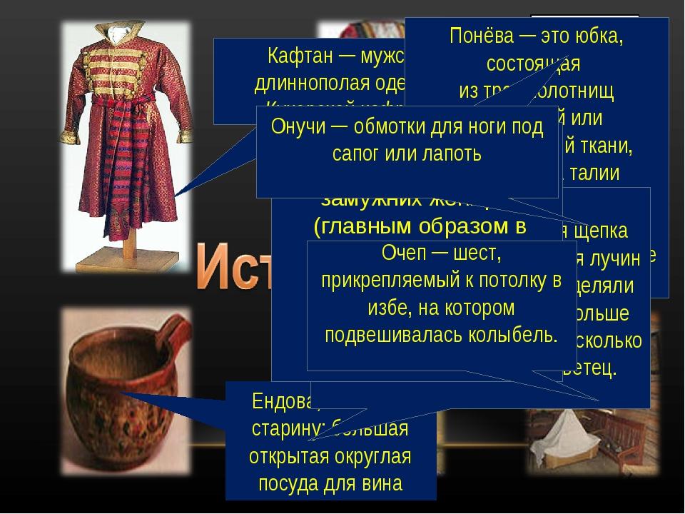 Что такое историзм