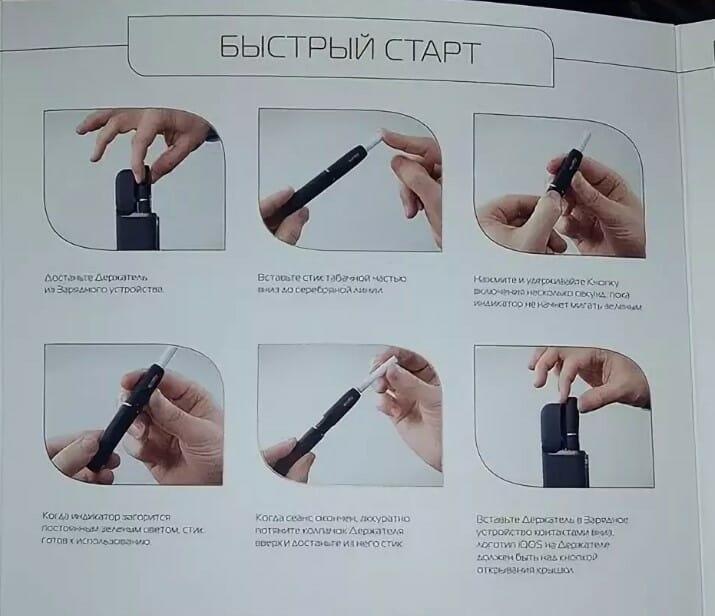 Обзор на glo: вред, характеристики, модели | pro-курение