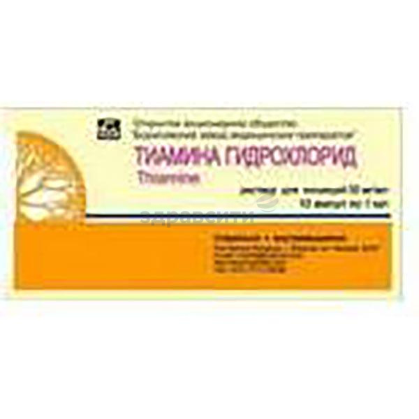 Гидрохлорид тиамина – о веществе и его применении