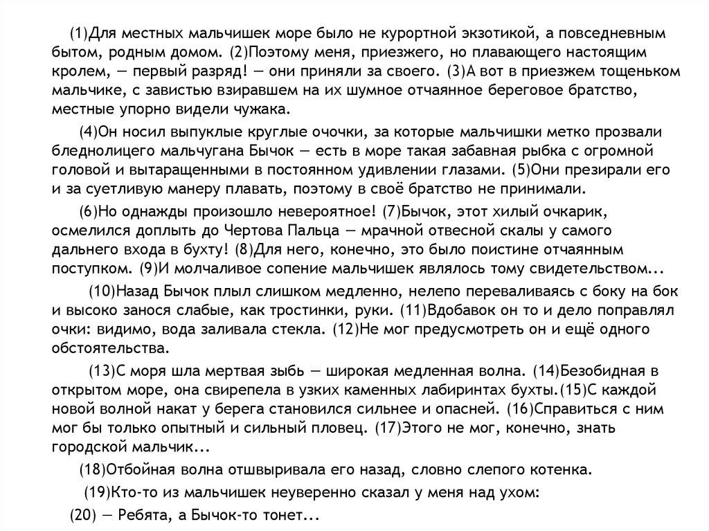 7 правил, как развивать в себе целеустремленность          | bbf.ru