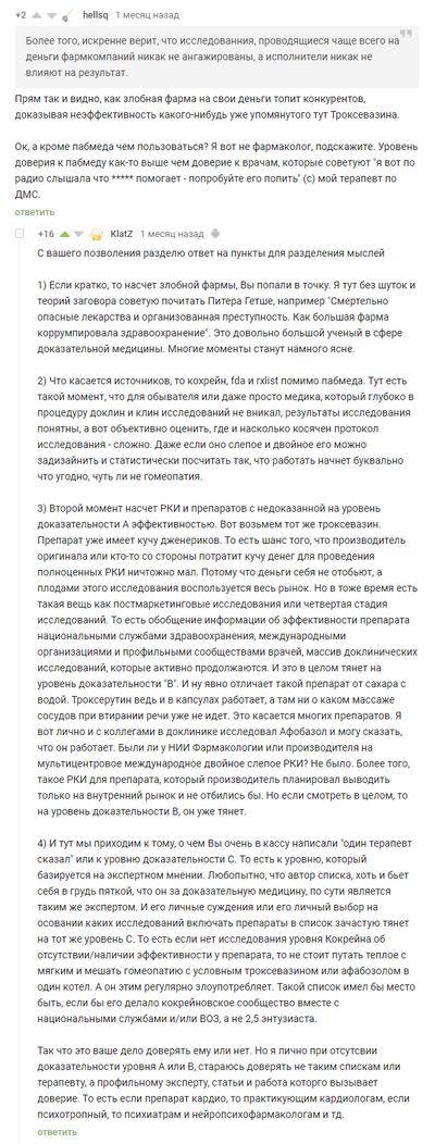 Что такое хз на молодежном сленге – что значит хз? значение аббревиатуры :: syl.ru - socialvk.ru
