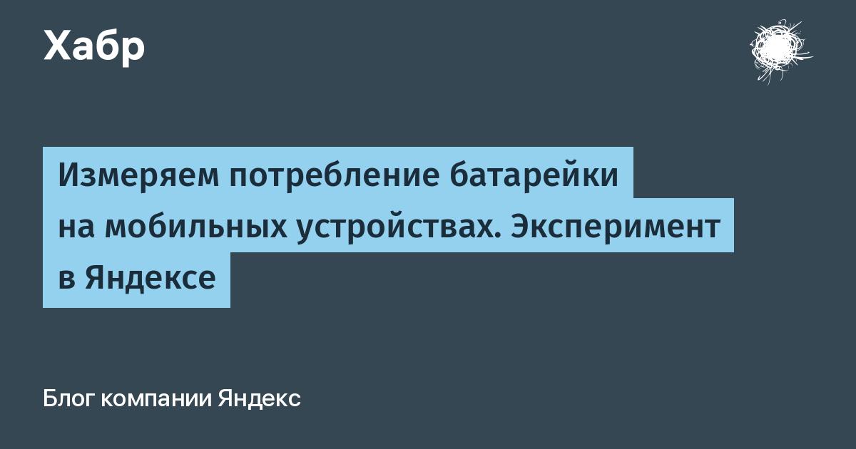 Услуги: потребление. что такое потребление? определение, нормы, объем и особенности | новости для умных - news4smart.ru