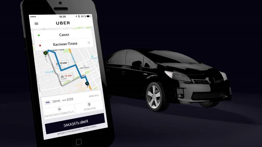 Юридическая информация — uber