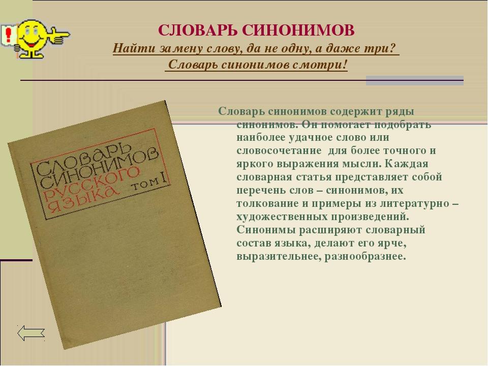 Значение слова «поддержка» в 10 онлайн словарях даль, ожегов, ефремова и др. - glosum.ru