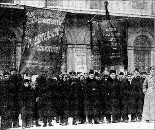 Учредительное собрание. история государственного управления в россии