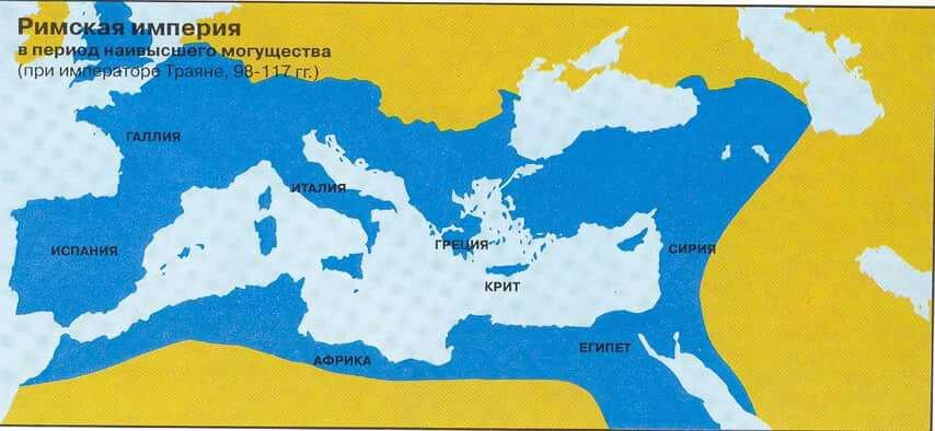 Римская провинция