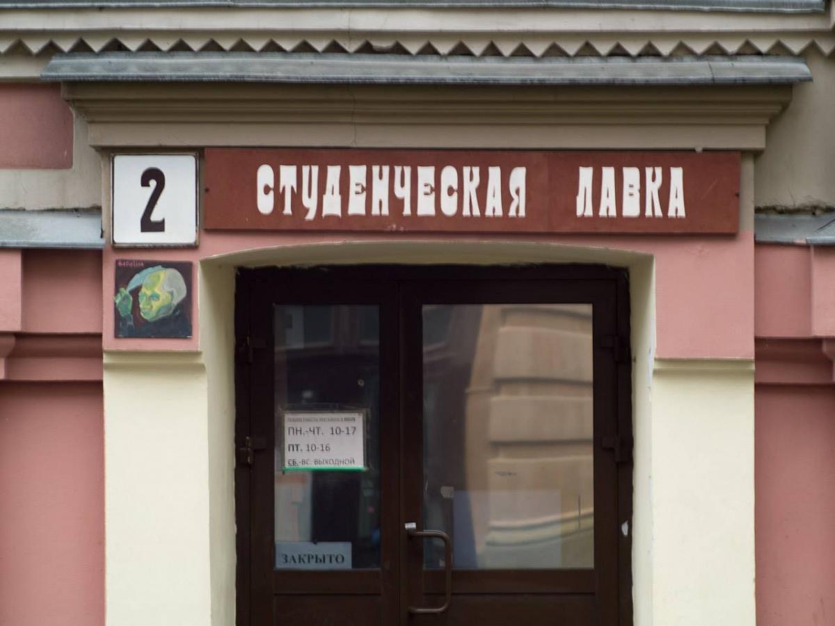 Букинистические издания: особенности и стоимость