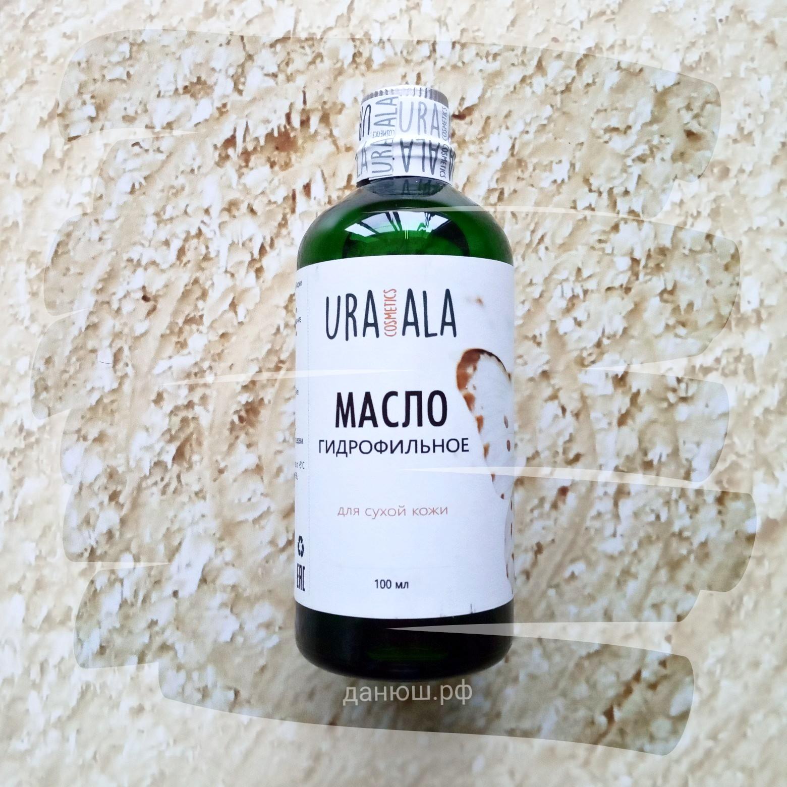 Гидрофильное масло— уникальное азиатское средство для лица, обладающее очищающими и ухаживающими свойствами