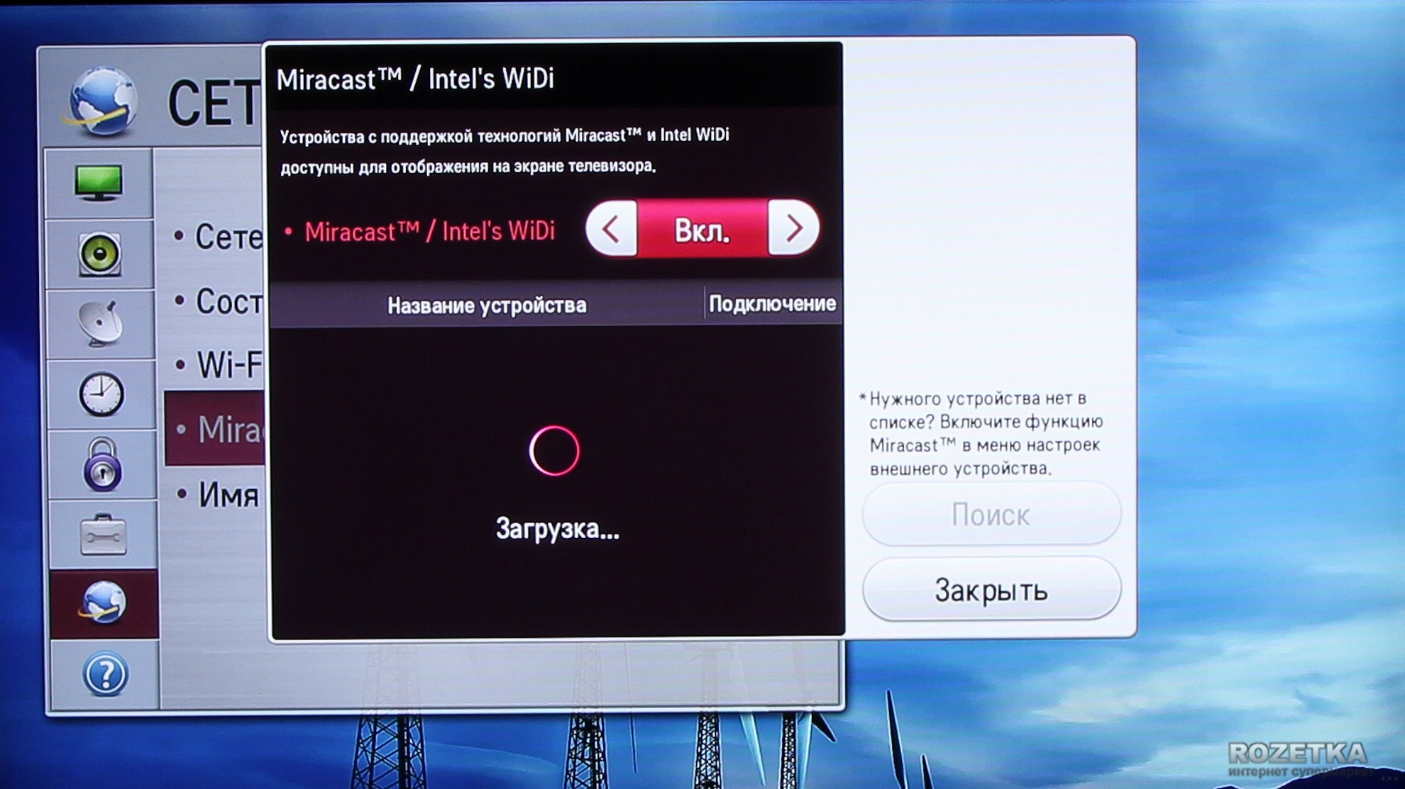 Wi-fi direct что это такое? точка доступа