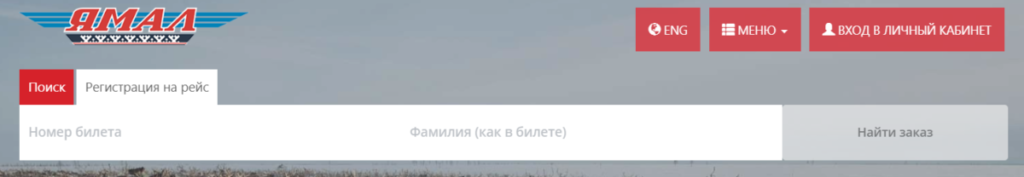 """Просмотр категории """"новости"""""""