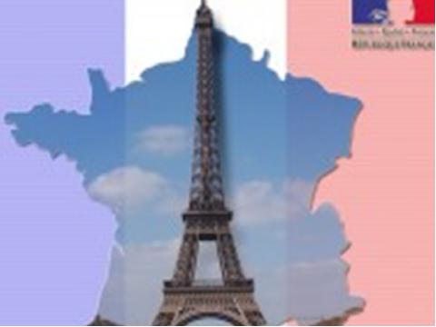 Франция что это? значение слова франция