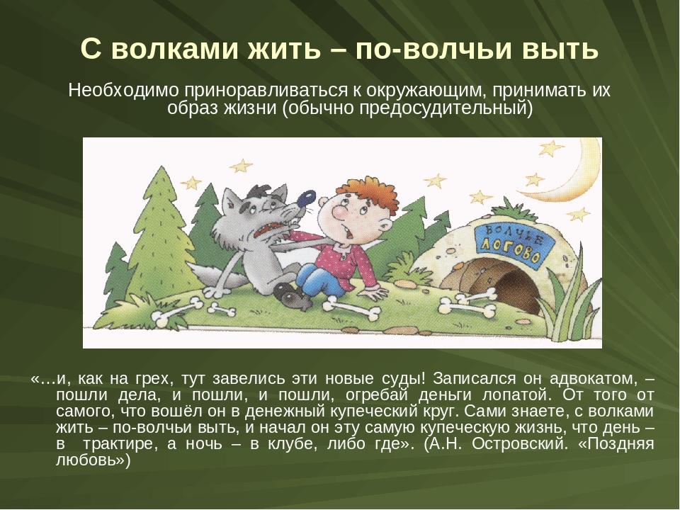 Моббинг (социология) — википедия переиздание // wiki 2