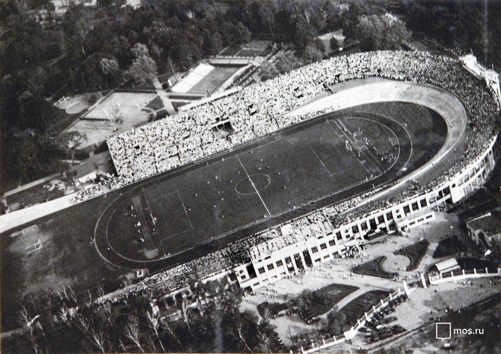 Стадион что это? значение слова стадион