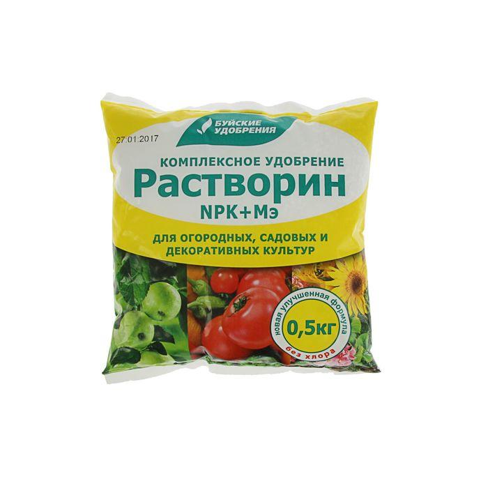 Минеральные удобрения – что это такое и как их правильно вносить   дела огородные (огород.ru)