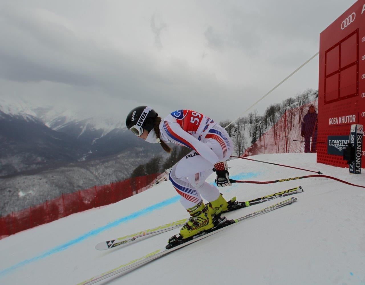 Международная федерация лыжного спорта — википедия. что такое международная федерация лыжного спорта