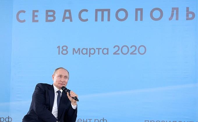 Какими полномочиями обладает президент россии