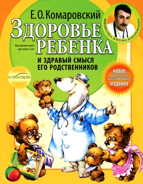Малыш (издательство) — википедия. что такое малыш (издательство)