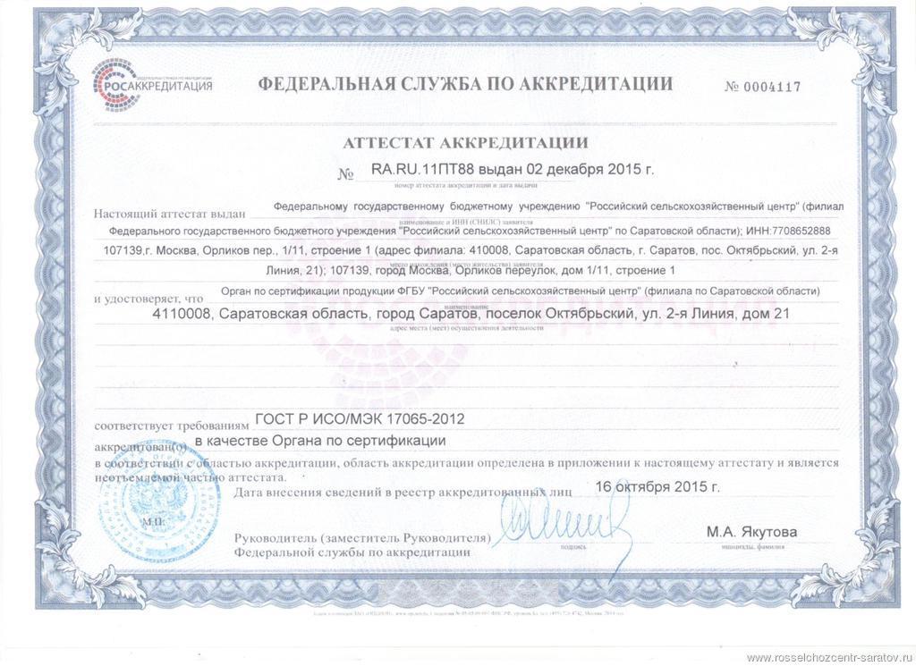 Сертификат пфдо: что это и как получить сертификат на дополнительное образование детей