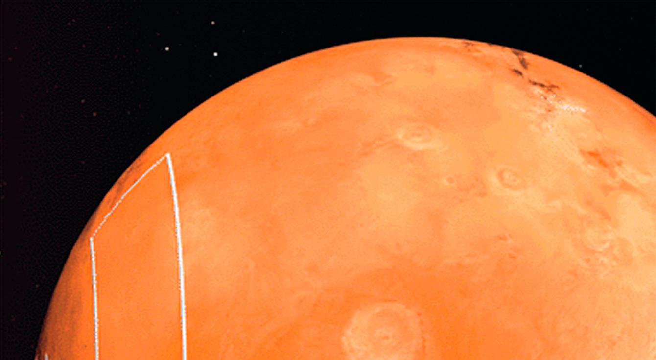 Марс (планета) — традиция