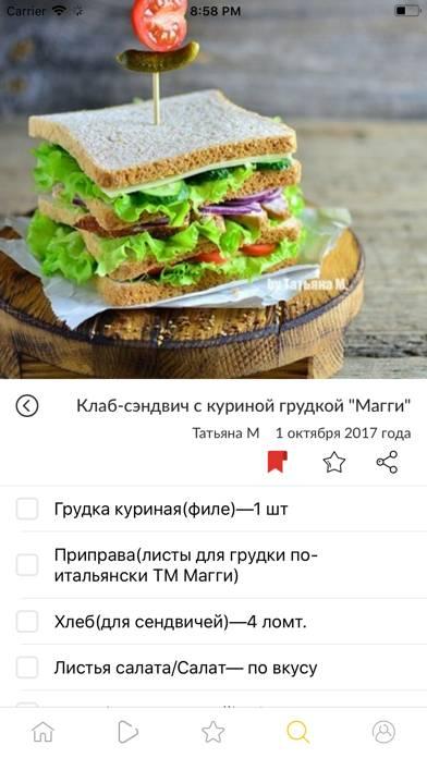 Что такое салат?