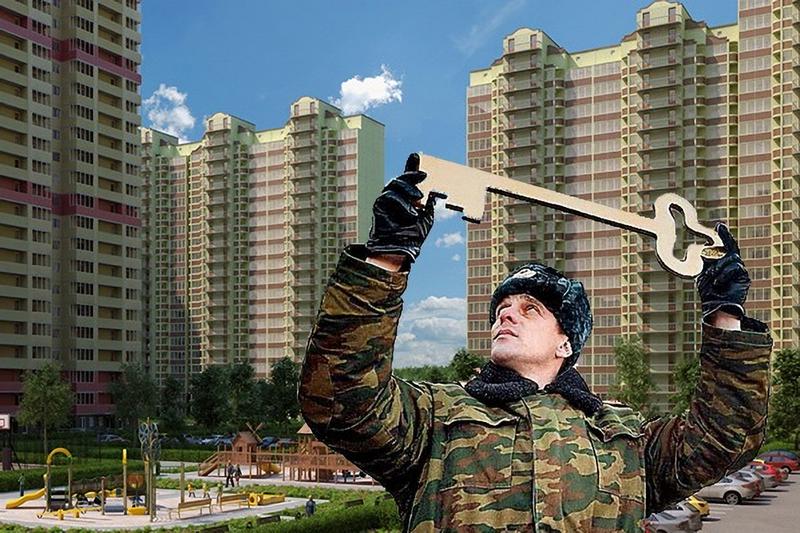 Военная ипотека 2020, условия покупки квартиры для военнослужащих   банки.ру