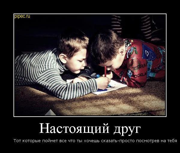 Дружба — что это такое? ?♂️?♂️ зачем и для кого нужна настоящая дружба? виды дружбы. – inormal