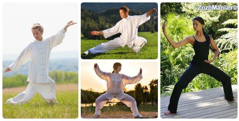 Что такое цигун, или как обрести душевный покой и здоровое тело?