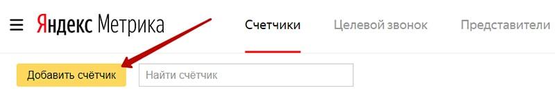 Метрика - это что такое? все значения слова :: syl.ru