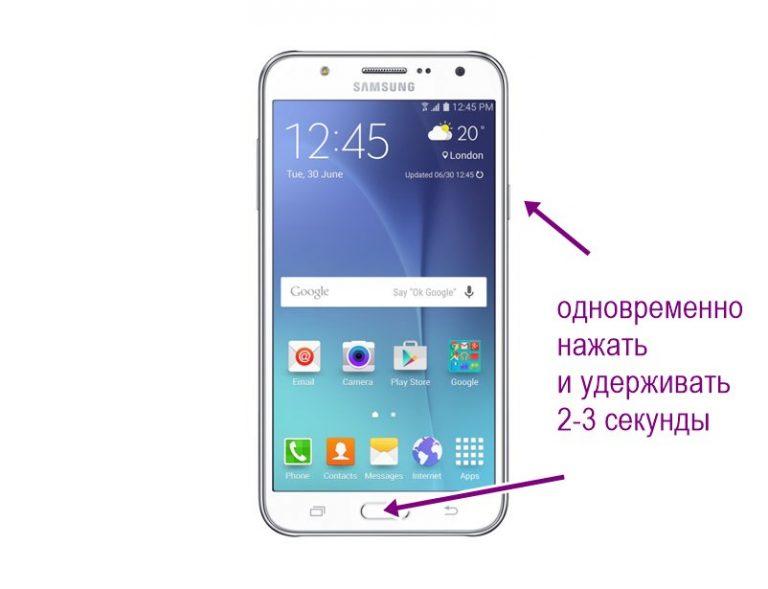 Как сделать скриншот на телефоне асус - все способы тарифкин.ру как сделать скриншот на телефоне асус - все способы
