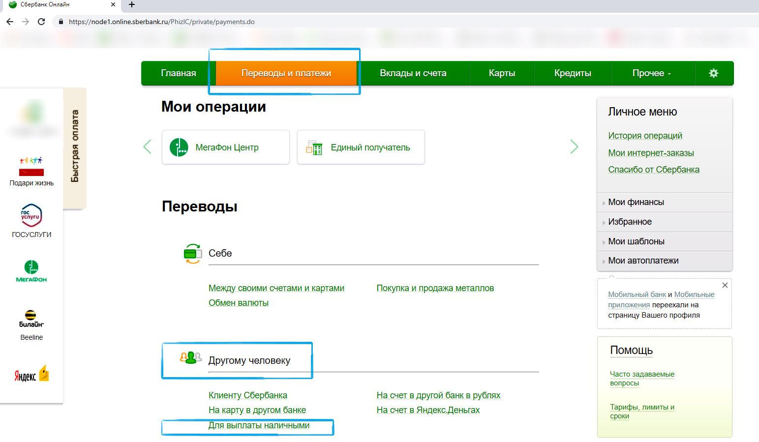 Граждане россии начнут получать с 1 июня три новые выплаты