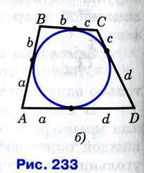 Что такое соответственные углы в геометрии? сумма соответственных углов? что такое... - образование - вопросы и ответы